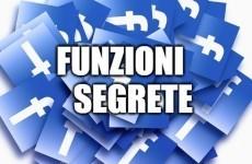funzioni-segrete-facebook